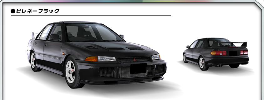 LANCER GSR Evolution III [CE9A]