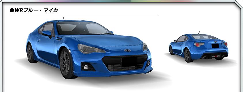Car Subaru